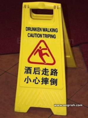 no break dancing.jpg