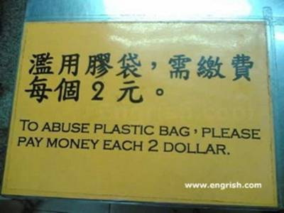 to plastic bag abuse.jpg